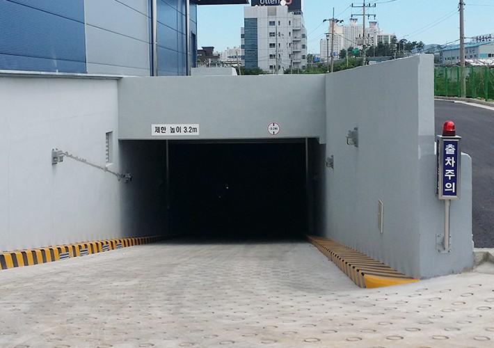 지하2층입구램프